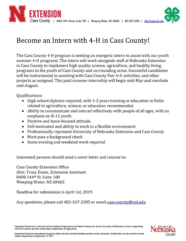 2019 Summer Intern call letter